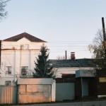 Хлебозавод города Богородска