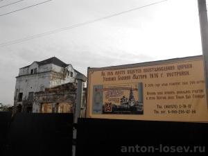 Реконструкция храма Успения Божией Матери в Богородске