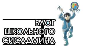simplyadmin.umi.ru
