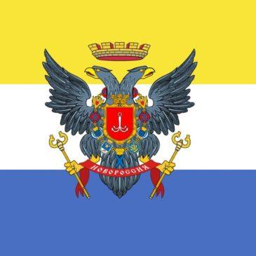 Помощь Новороссии в Нижнем Новгороде