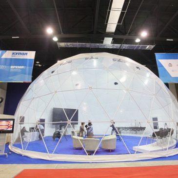 IT Forum 2020/Консолидация. Уже скоро!