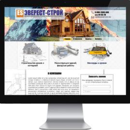 Дизайн сайта компании Эверест Строй