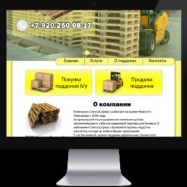 Дизайн сайта продажи паллетов
