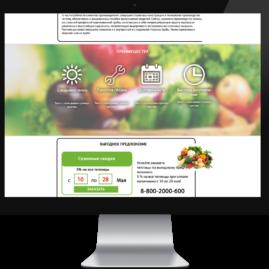 Дизайн сайта продажи теплиц