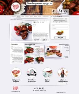 sek-vk_food_card