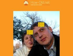 Определить возраст по фото