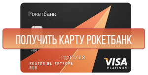 btn_take_card