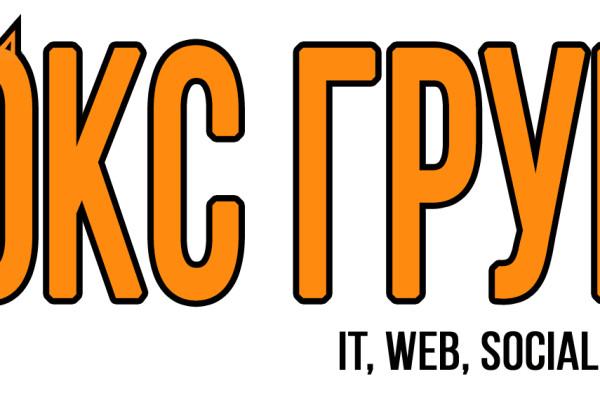 logo_fox_grupp_full_ru