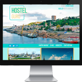 Редизайн Hostel Guru