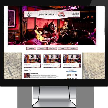 Дизайн сайта кафе Jam Prestige