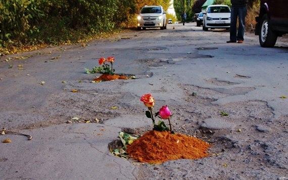 Похороны Берёзовской дороги
