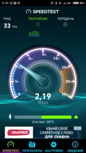 ФОК 3G