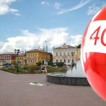 4G уже в Богородске!
