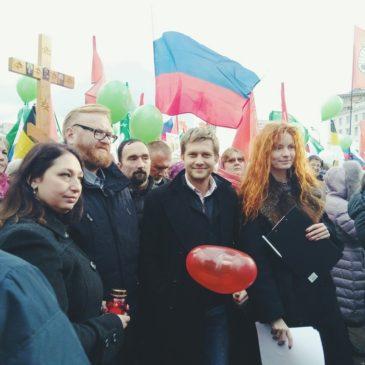 Митинг за запрет абортов в Москве