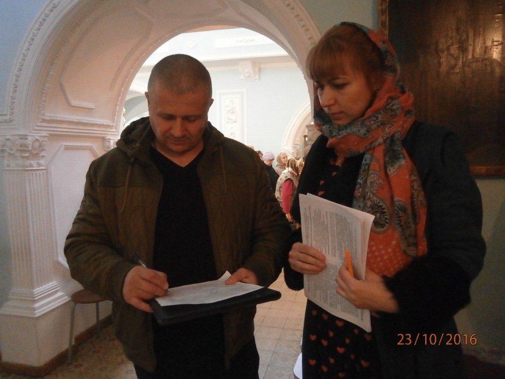 В г. Богородск при храме Покрова Божией Матери провели сбор подписей в поддержку московского стояния
