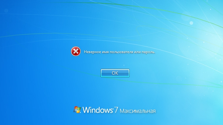 Обходим пароль Windows.